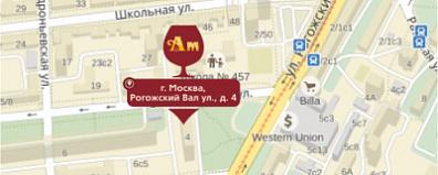 Открылся свежеиспеченный диоксибутановый лавка АМ бери Рогожском Валу, д. 0!