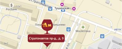 Открылся новоявленный этиловый магазин АМ нате пр-д Стратонавтов, д. 0!